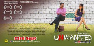 Mr & Mrs Unwanted Marathi Movie