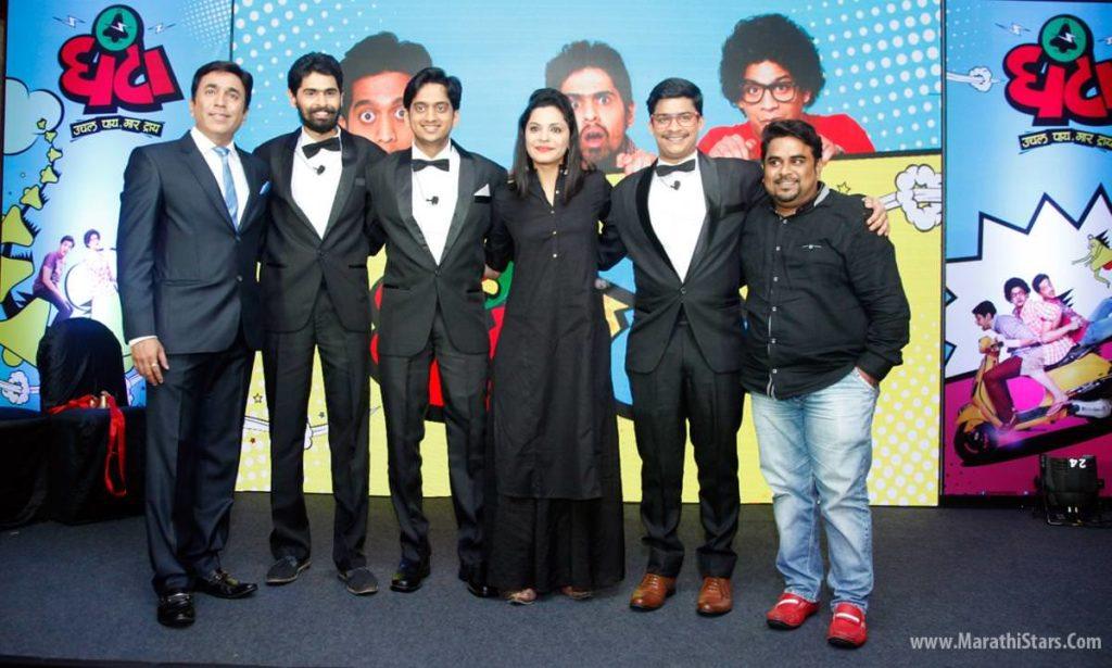 Music launch of Marathi Film Ghanta with Ghanta Toast