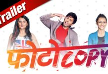 Photocopy Marathi Movie Trailer
