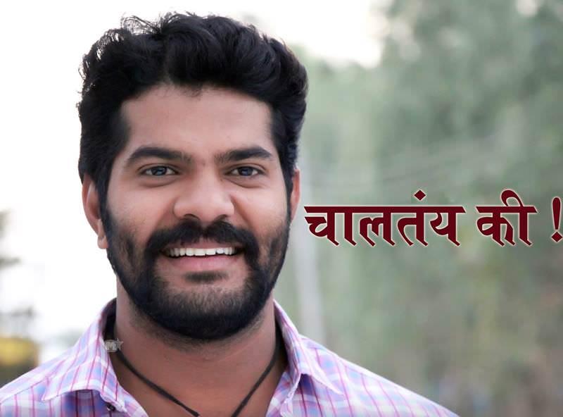 Radha Hi Bawari Zee Marathi Serial Cast