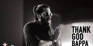 Riteish says Thank God Bappa