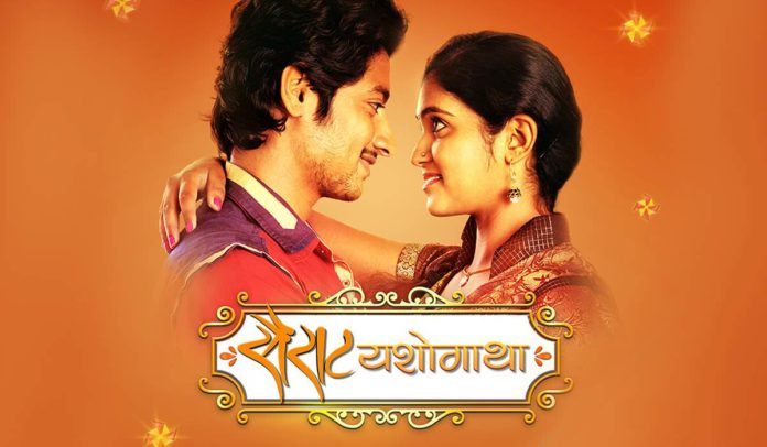 Sairat Yashogatha : Zee Talkies pecial program on Sairat