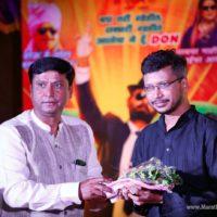 Shreekant Yadav & Umesh Kulkarni - Jaundya Na Balasaheb Music Launch