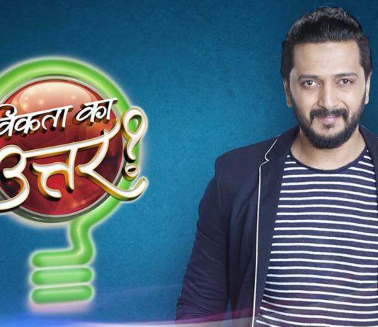 Vikta Ka Uttar - Riteish Deshmukh's debut on small screen