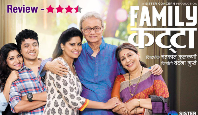 Family Katta Marathi Movie Review