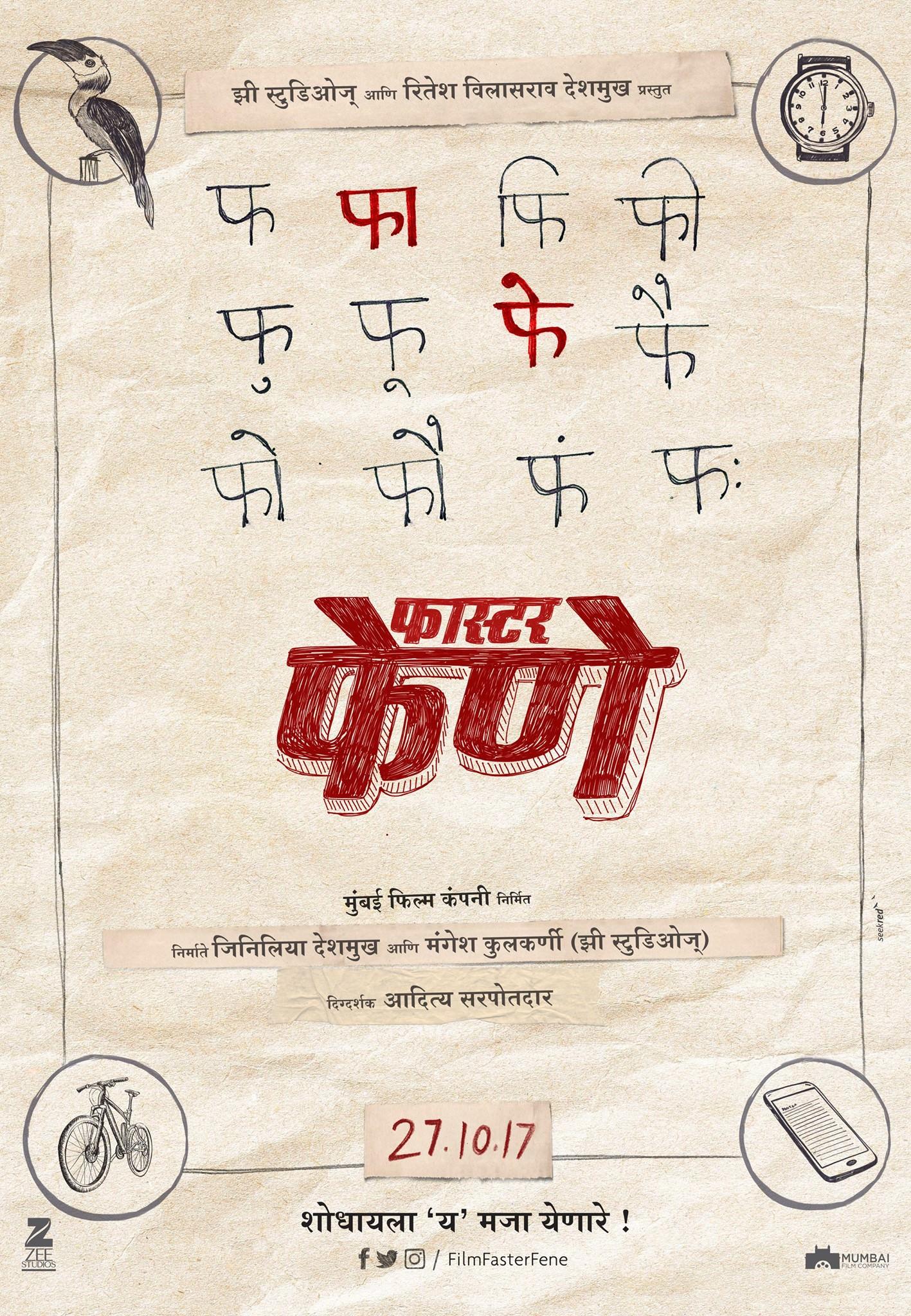 Shutter marathi movie download 300mb / Masss 2015 tamil