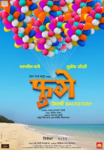 Fugay Marathi Movie First Look Poster