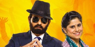 Jaundya Na Balasaheb Marathi Movie Review