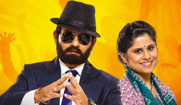 Jaundya Na Balasaheb Marathi Movie Review