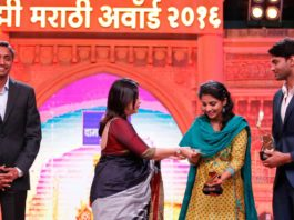 Kahe Diya Pardes Wins Big at this year's Zee Marathi Awards including Best Serial