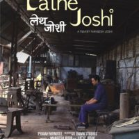 lathe-joshi-marathi-movie-poster