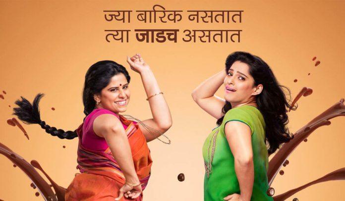 Vazandar is Chocolaty - Sai Tamhankar & Priya Bapat