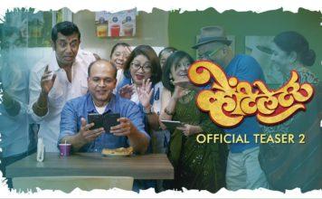 Ventilator 2nd Official Teaser Ashutosh Gowariker plays himself in this enjoyable fun ride