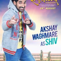Akshay Waghmare Dostigiri Marathi Movie