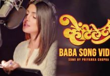 BabaMarathi Song From Ventilator Movie sung by Priyanka Chopra