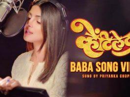 BabaMarathi Song From Ventilator Movie sung by Priyanka Chopra