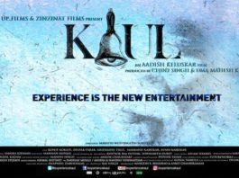 Kaul Marathi Movie
