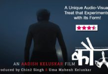 Kaul Marathi Movie Review