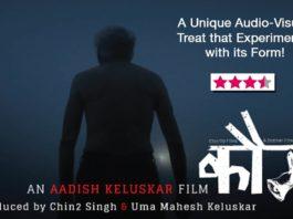 Kaul Marathi Movie Review
