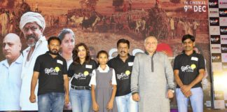 Kshitij Muic & Trailer Launch (L-R) Sambhaji Tangde, Kanchan Jadhav, Vaishnavi Tangde, Upendra Limaye, Manoj Joshi and Rajkumar Tangde