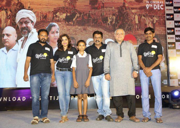 Kshitij Muic & Trailer Launch (L-R) Sambhaji Tangde, Kanchan Jadhav, Vaishnavi Tangde, Upendra Limaye, Manoj Joshi and Rajkumar Tangde