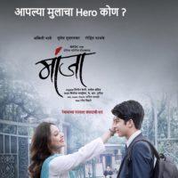 Manjha Movie Poster
