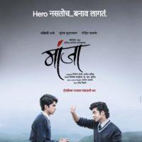 Manjha Poster