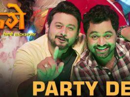 Party De Song - Fugay Movie Subodh Bhave Swwapnil Joshi Prarthana Behare