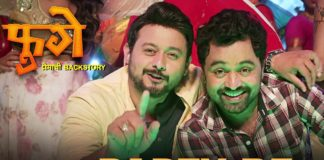Party De Song - Fugay Movie Subodh Bhave Swwapnil Joshi Prarthana Behare