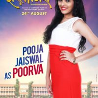 Pooja Jaiswal Dostigiri Marathi Movie