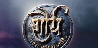 Shaurya Tv Serial Zee Yuva