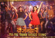 Tu Tu Tana Marathi Song Sai Tamhankar, Priya Bapat