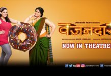 List of Marathi Movies of 2016, Marathi Movies Released in