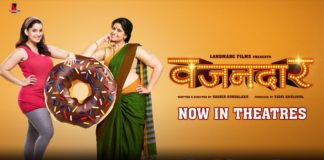 Vazandar Marathi Movie
