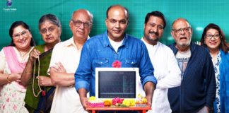 Ventilator Marathi Movie Review, Critic Review Rating Strars Priyanka Chopra