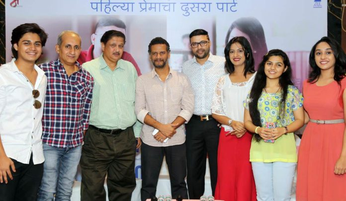 2017 To Begin on A Romantic Note with Zee's 'Ti Saddhya Kay Karte'!