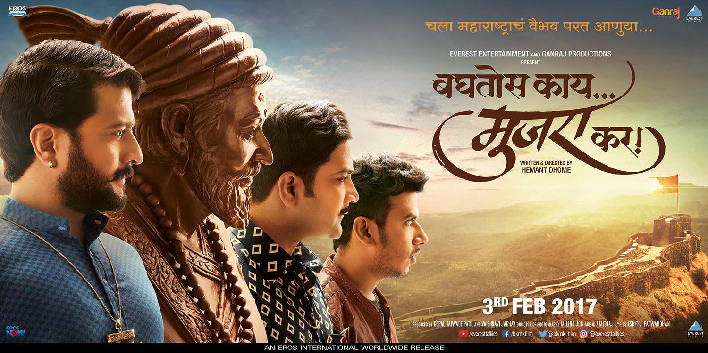 Filmywap Bollywood Movies 2016   Bansuan