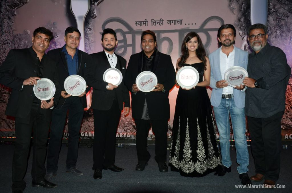 Bhikari Upcoming Marathi Film StarCast at Launch