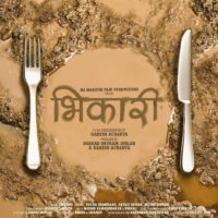 Bhikari (2017) Marathi Movie Cast Release Date Wiki IMDB Swapnil Joshi Actress Photos Images Wallpaper Ganesh Acharya Rucha Inamdar