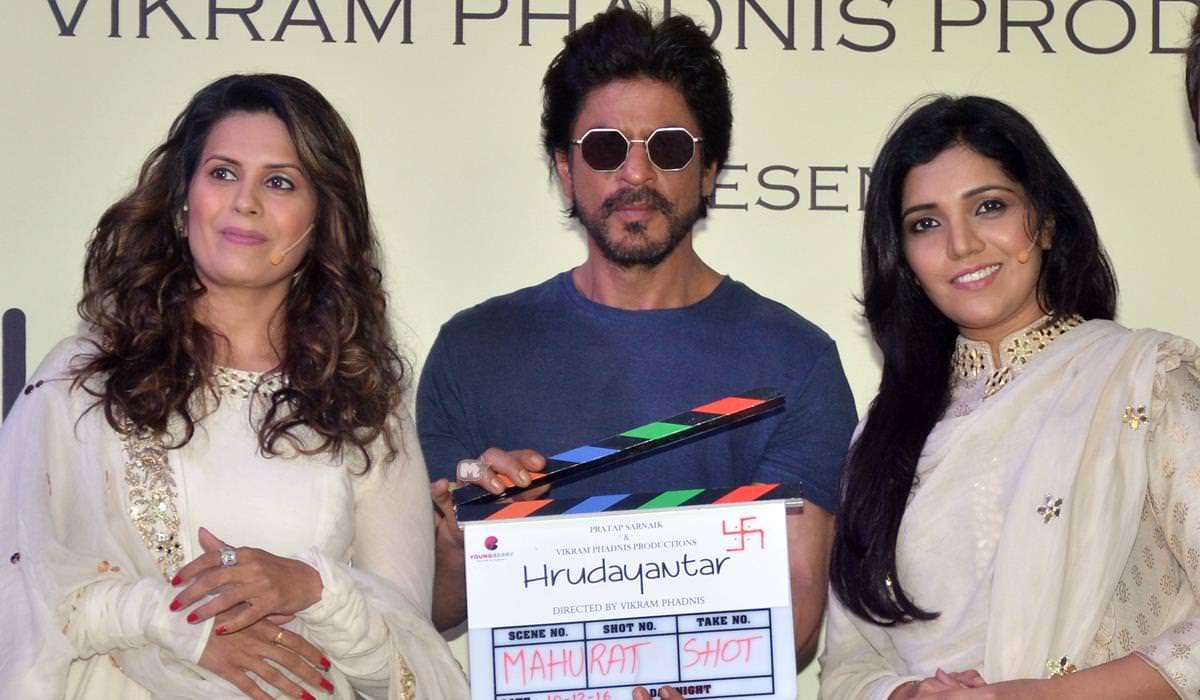 Vikram Phadnis Marathi Film Hridayanta Inaugurated By Shah Rukh Khan