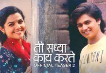 Ti Saddhya Kay Karte Teaser 2 - Abhinay Berde, Aarya Ambekar