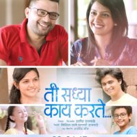 Ti Sadhya Kay Karte Marathi Movie Poster