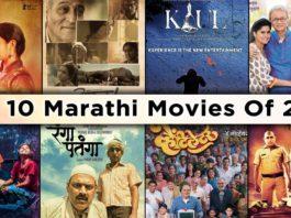 Best Marathi Films, Best Marathi Movies 2016, Top 10 Marathi Movies 2016, Must Watch Marathi Movies of 2016 Best Marathi Movies, Hit Marathi Movies, List