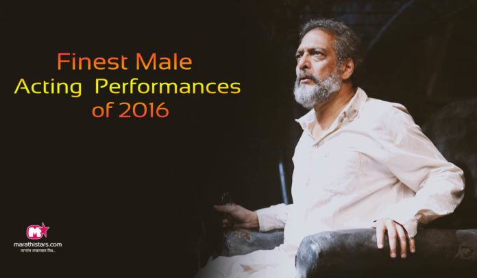 5 Finest male Acting Performances of 2016 in Marathi! - Marathi Actors Best Top