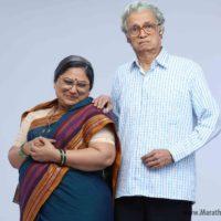 Dilip Prabhavalkar & Sukanya Mone