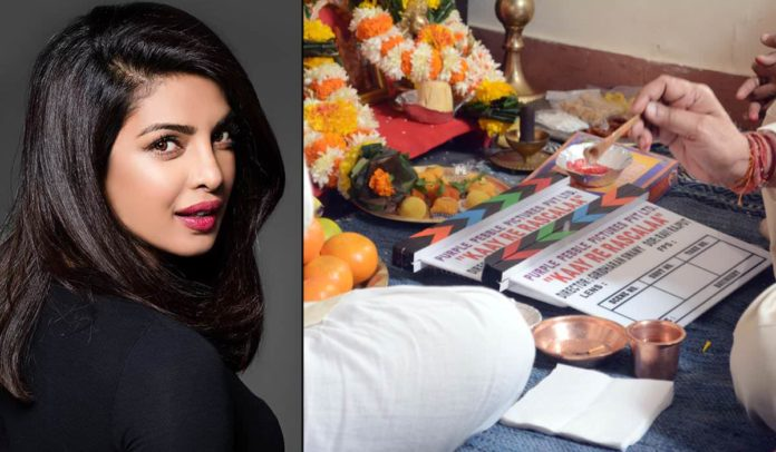 Kay Re Rascala - Priyanka Chopra's Upcoming marathi Movie Film