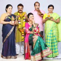 Naktichya Lagnala Yaycha Ha Zee Marathi Serial Star Cast