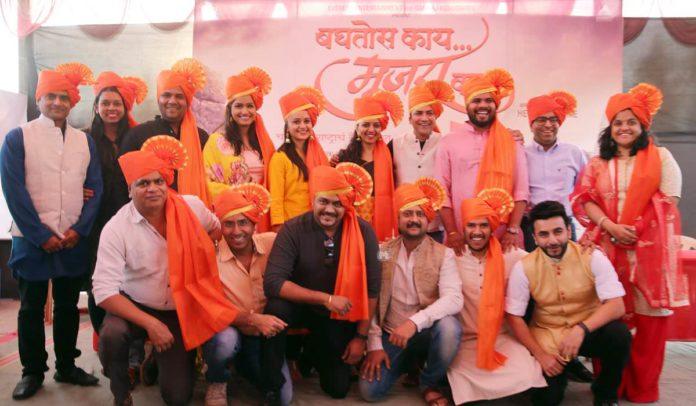 Trailer of Baghtos Kay Mujara Kar Launched at Sinhgad