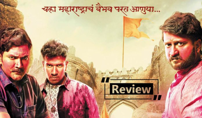 Baghtos Kay MujraKar Review