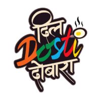 Dil Dosti Dobara Tv Serial logo